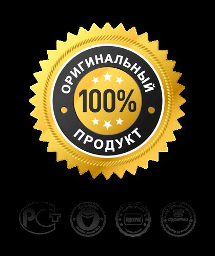 Таблетки Уромин оригинальный продукт знак качества
